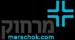 לוגו - מרחוק